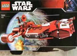 LEGO 7665 共和国巡洋舰