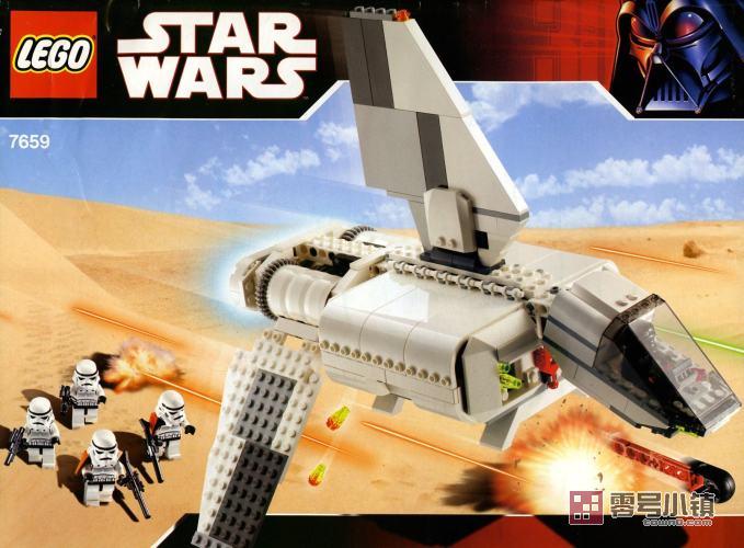 星球战机王玩具_7659:帝国登陆舰 | 零号小镇 - 乐高积木社区