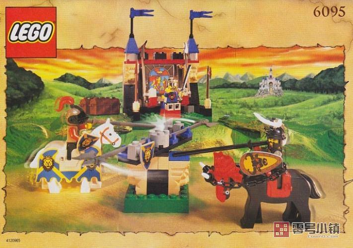 星球战机王玩具_6095:皇家竞技场 | 零号小镇 - 乐高积木社区