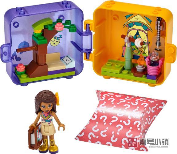 小小忍者2宠物_41434:安德里亚的丛林百趣游戏盒 | 零号小镇 - 乐高积木社区